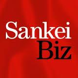 SANKEI BIZ